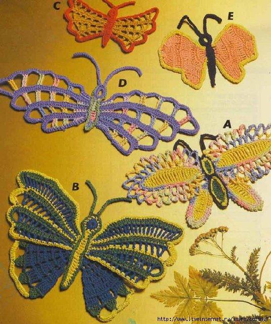 Все бабочки