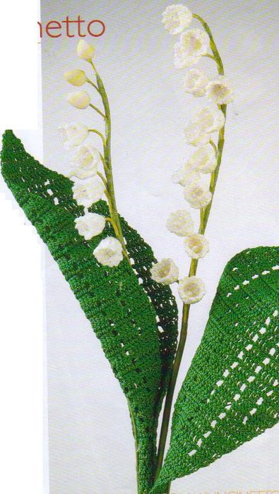 Схема вязания ландышей
