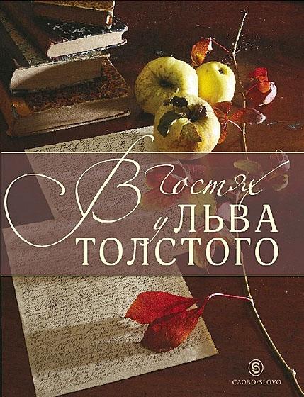 книга (429x560, 123Kb)