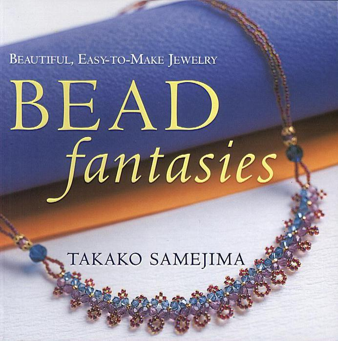 4170780_Bead_fantaisies (692x700, 77Kb)