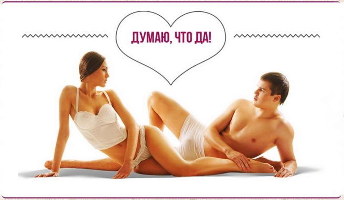 Как доставить удовольствие девушке занимаясь любовью онлайн в хорошем hd 1080 качестве фотоография