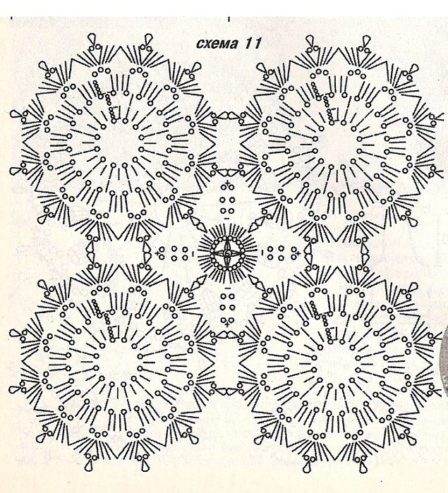 crochetemoda000273 (635x699, 195Kb)