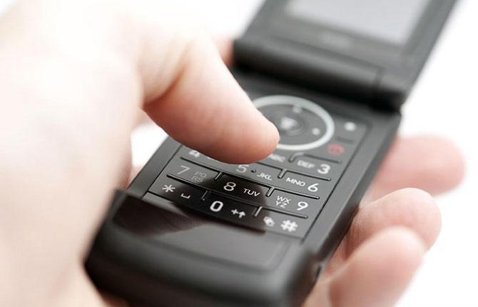 Как-позвонить-в-Амстердам (670x430, 23Kb)