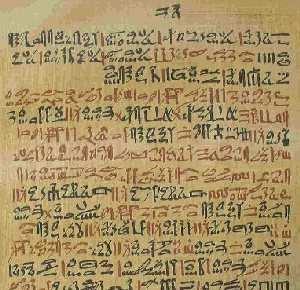 Papirus_Ebersa_e09781e98662cbcfeb055d67d49db5d0 (1) (300x290, 19Kb)