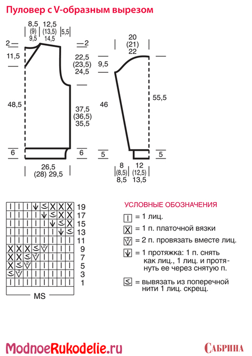 SabSP-2009-09-m06 (494x700, 125Kb)