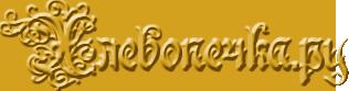 logo (2) (316x83, 26Kb)