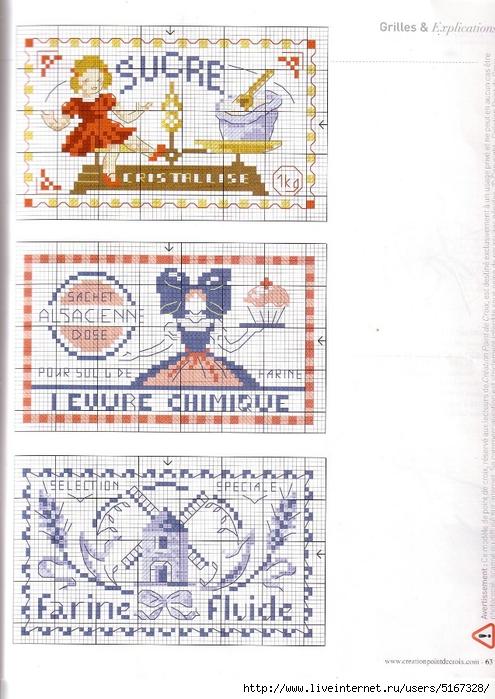 Французский журнал вышивки.