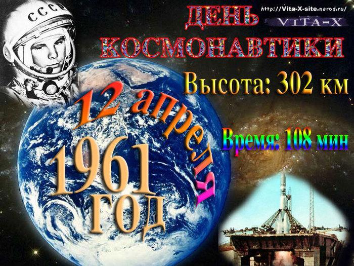 3768849_kosmos4 (700x525, 161Kb)