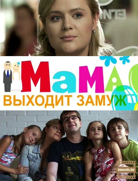 1355518618_mama (460x600, 63Kb)