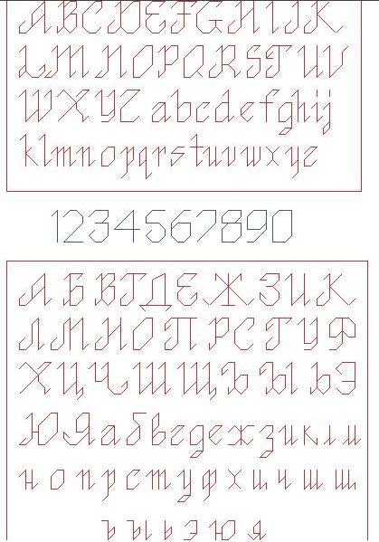 alfabet22 (419x599, 50Kb)