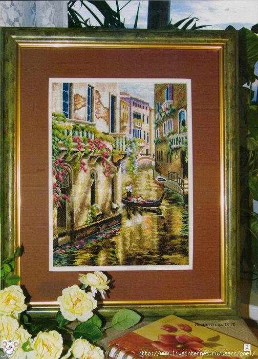Венеция в цветах (504x700, 306Kb)