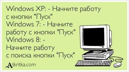 3821971_1365759270_atkritka_1365671044_447 (425x237, 27Kb)