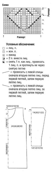 m_074-1 (215x700, 64Kb)
