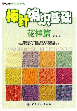 Bangzhen (1) (300x433, 50Kb)