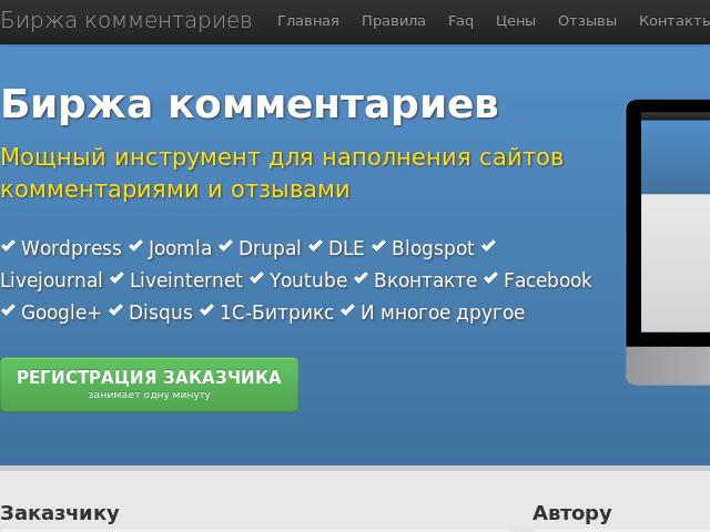 1365860124_zagruzhennoe_1 (640x480, 41Kb)