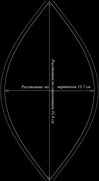2FsHyWSpbKM (330x604, 21Kb)
