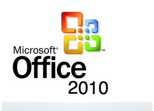 Наконец-то перехожу на Microsoft Office 2010.