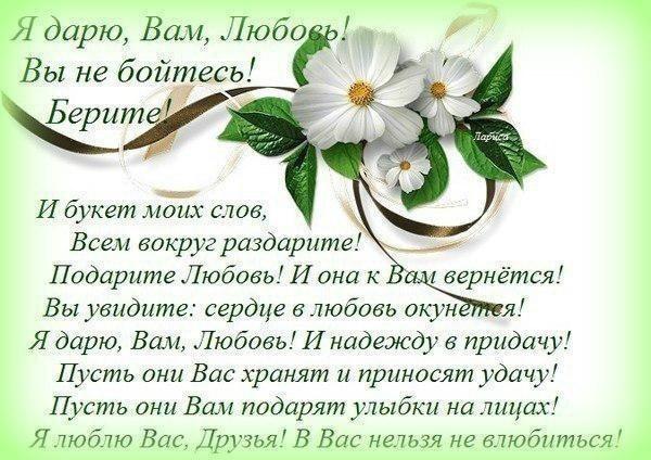 http://img1.liveinternet.ru/images/attach/c/8/99/744/99744351_R90170461.jpg