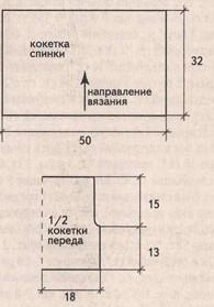 1б (195x279, 17Kb)