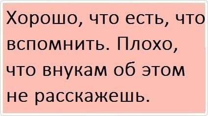 -bu1BED6eO4 (425x237, 24Kb)