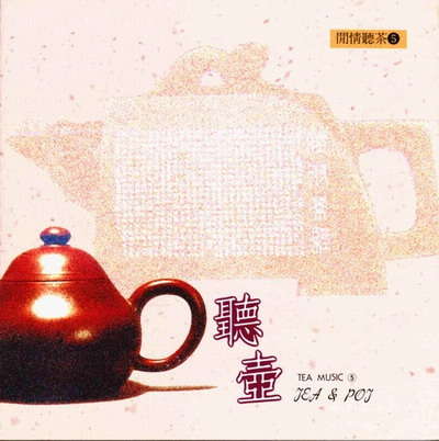 Tea & Pot (400x402, 51Kb)