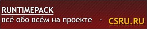 csru.ru_runtimepack (500x100, 15Kb)
