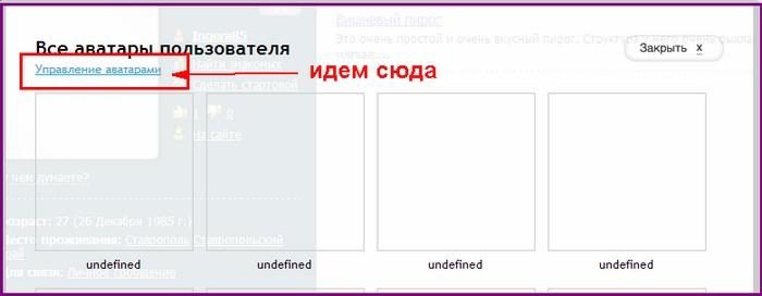 2013-04-13_213836 (700x272, 30Kb)