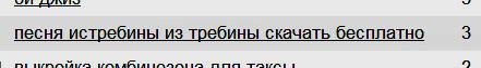 683232_gluhari (441x63, 13Kb)/683232_kpz48 (441x63, 15Kb)