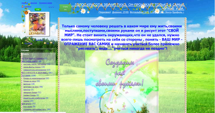 4690170_vaiiappi1 (700x367, 343Kb)