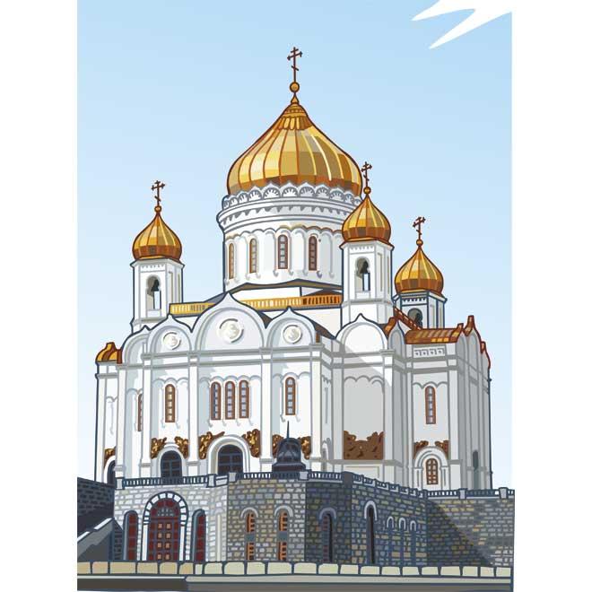 Векторная картинка Храм Христа Спасителя.