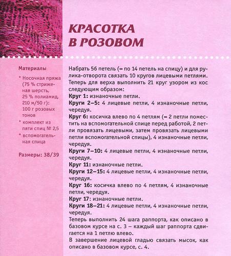 .э12 (451x500, 423Kb)