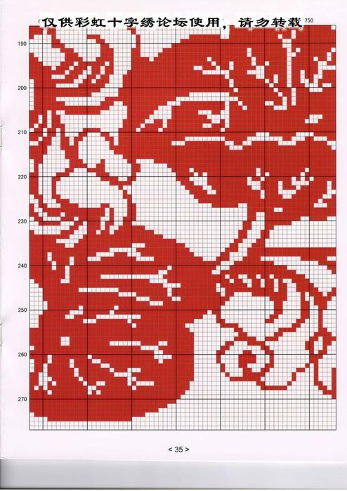 78847809_large_35 (494x699, 136Kb)