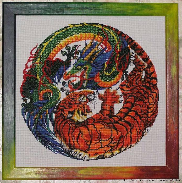Инь-Янь вышивка крестом схемы