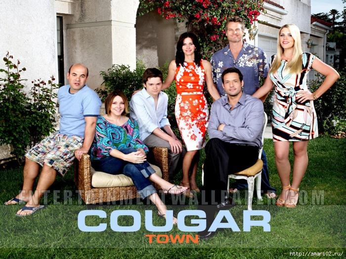 cougar_town_1_1024x768 (700x525, 388Kb)