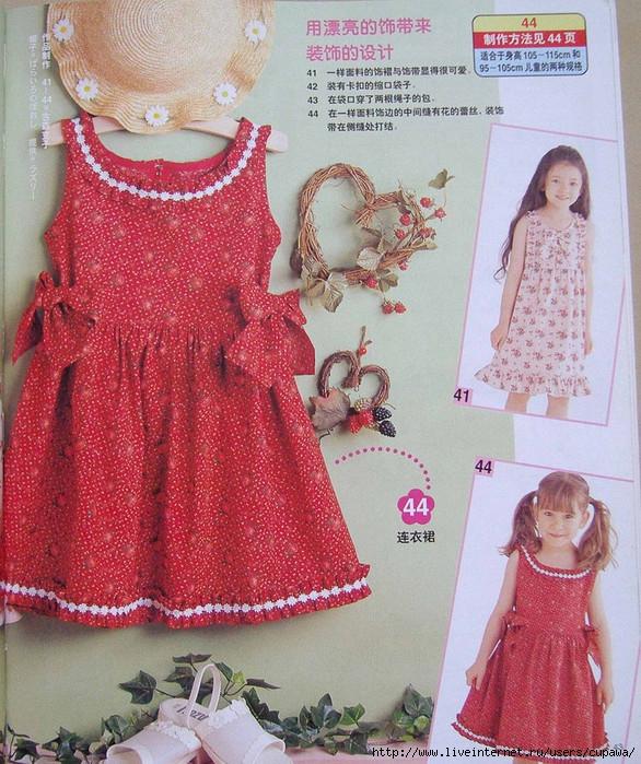 Готовые выкройки детских платьев 4