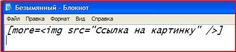 2013-04-15_174054 (468x103, 18Kb)