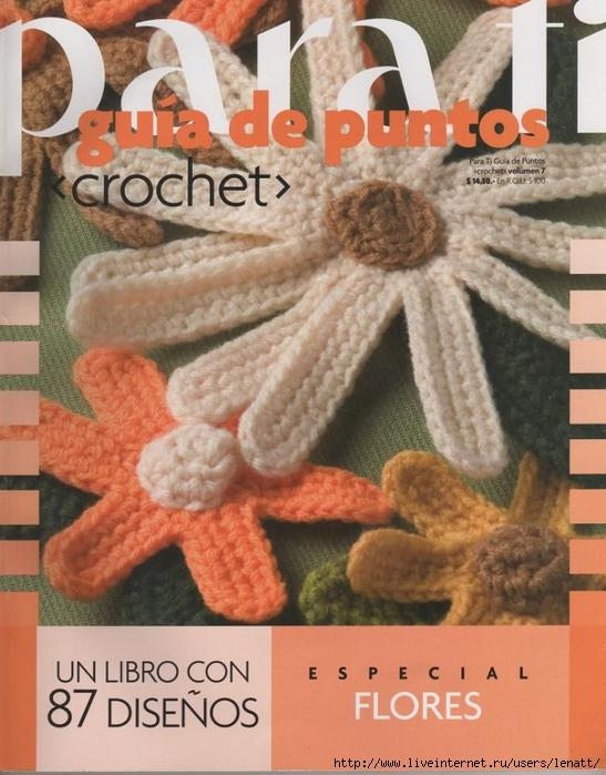 Para Ti Flores 1 (547x700, 293Kb)