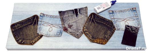1339000521_porta-treco-jeans_533_6-6-12_passo3 (533x195, 31Kb)