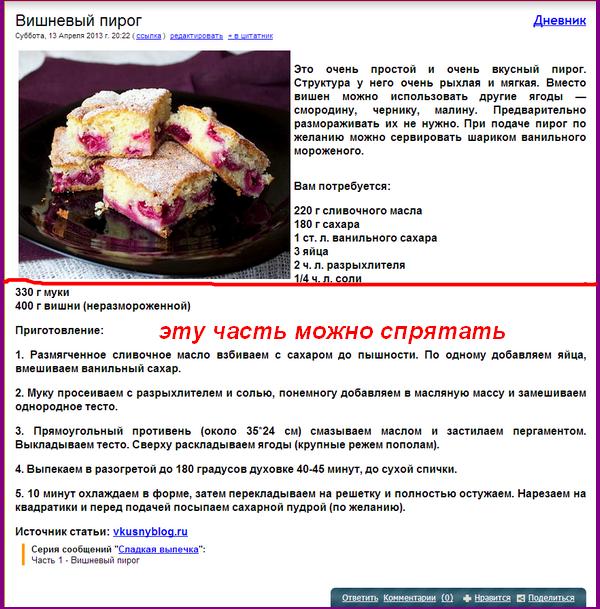 3726295_Dnevnik_Ingera85___LiveInternet___Rossiiskii_Servis_Onlain_Dnevnikov (600x609, 357Kb)