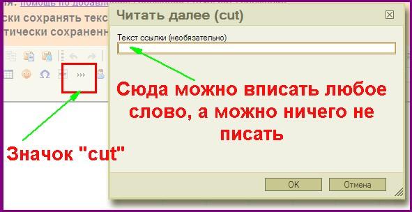3726295_20130415_005323 (591x304, 50Kb)