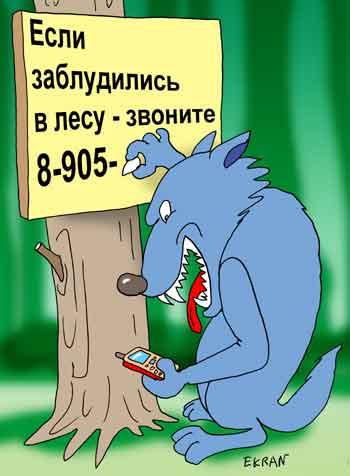 3821971_telefon3 (350x476, 17Kb)