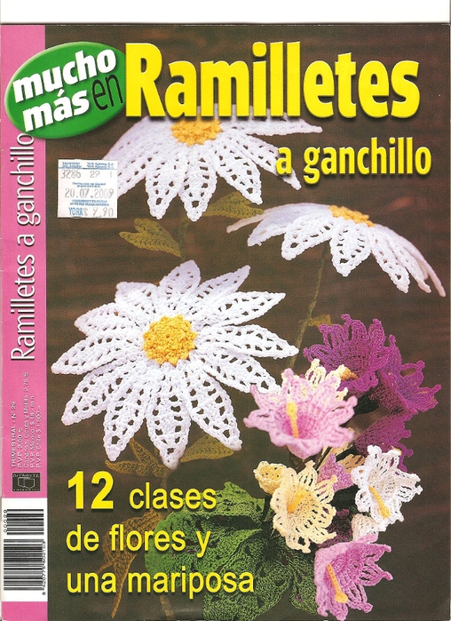 Ramilletes a ganchillo (508x700, 355Kb)