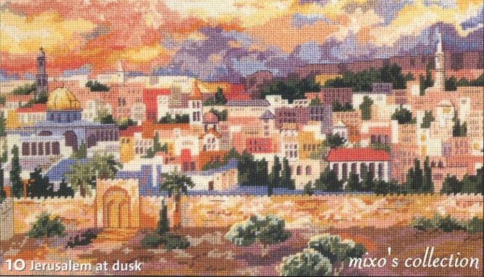 Иерусалим (700x400, 143Kb)