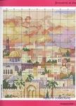 Превью Иерусалим2 (505x700, 207Kb)