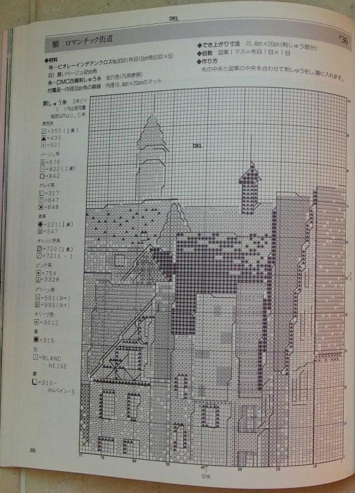 Крыши Праги1 (504x700, 147Kb)