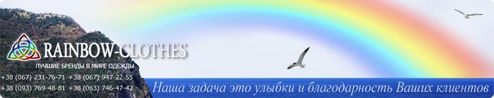 logo (700x140, 91Kb)