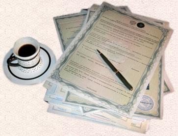sertifikat (363x277, 28Kb)