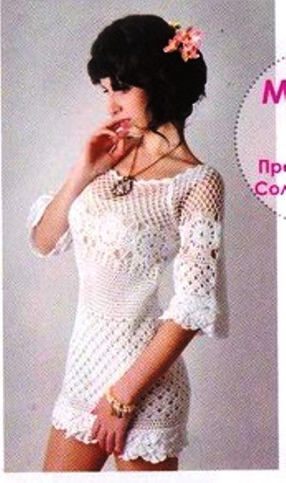 俄网美衣美裙(122) - 柳芯飘雪 - 柳芯飘雪的博客