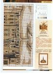 Превью Ратуша во Вроцлаве2 (508x700, 178Kb)
