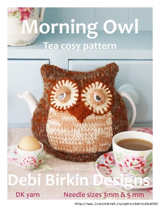 Morning_Owl (540x700, 260Kb)